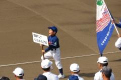 tsuyama4