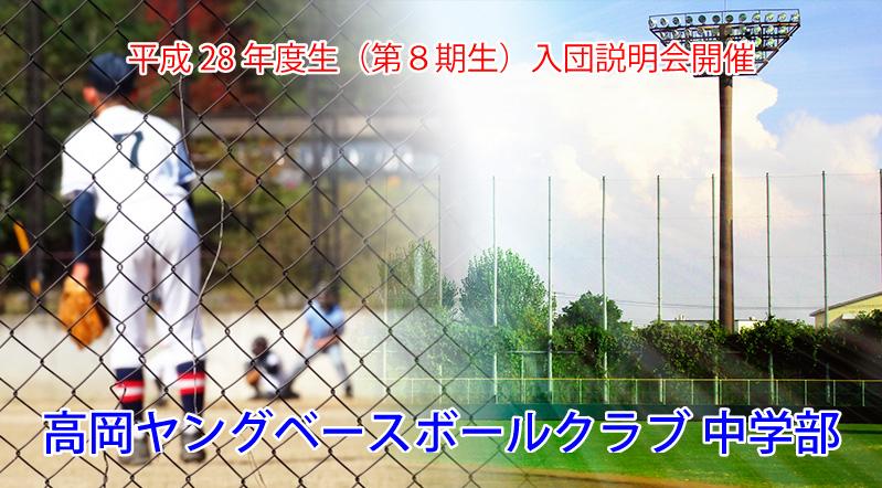 投手と球場